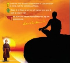 The Awakening: Inspirational Quotes of Swami VivekanandaRated 4.00 out of 5